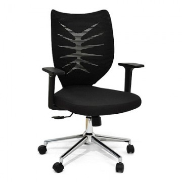 Coventry Office Chair