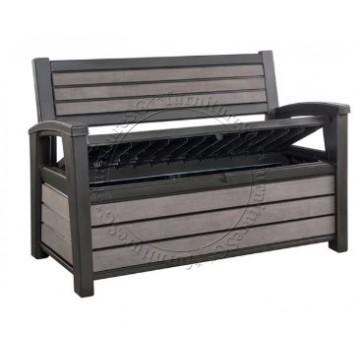 Keter - Hudson Storage Bench