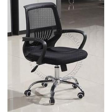 Office Chair OC1154 - Black