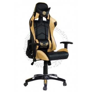 Mex Gaming Chair (Gold)