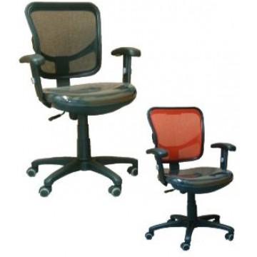Pex Office Chair