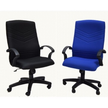 Office Chair 2100
