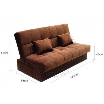 Sofa Bed SFB1023