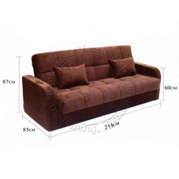Sofa Bed SFB1023A