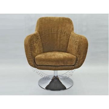 Ruma Lounge Chair