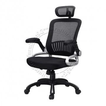 Office Chair OC1074