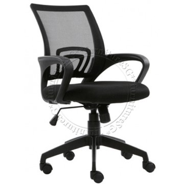 Orion Office Chair *Limited Sets*