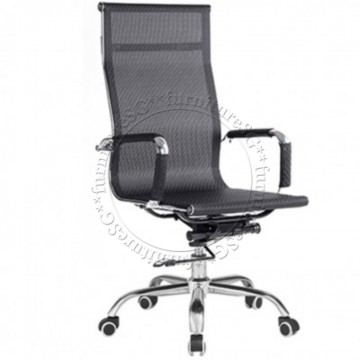 Office Chair OC1125