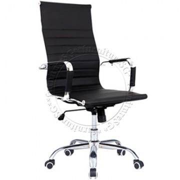 Office Chair OC1127