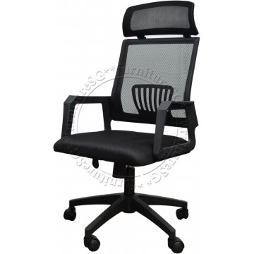 Cooper High Back Executive Office Chair