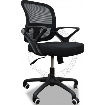 Pluto Office Chair
