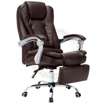 Office Chair OC1103 - Dark Brown