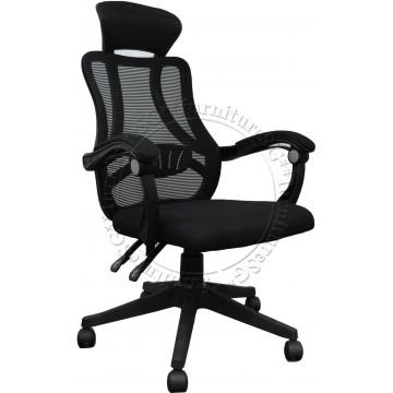 Rico Office Chair