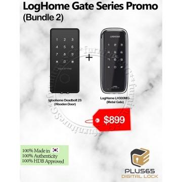 LogHome Gate Series Promo (Bundle 2)
