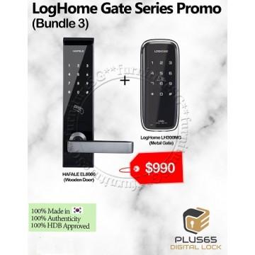 LogHome Gate Series Promo (Bundle 3)