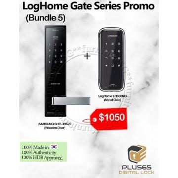 LogHome Gate Series Promo (Bundle 5)