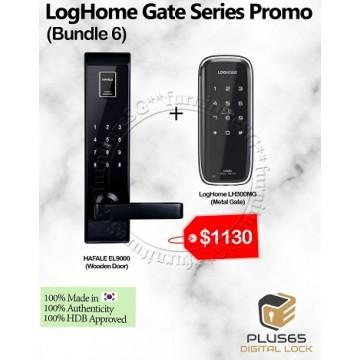LogHome Gate Series Promo (Bundle 6)