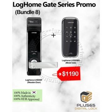 LogHome Gate Series Promo (Bundle 8)