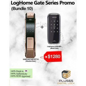 LogHome Gate Series Promo (Bundle 10)