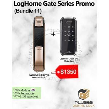 LogHome Gate Series Promo (Bundle 11)